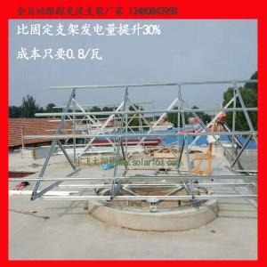跟踪支架|光伏跟踪支架|太阳能跟踪支架系统厂家