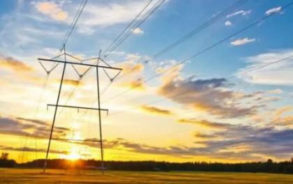 国家发改委、能源局关于印发《增量配电业务改革试点项目 进展情况通报(第二期)》的通知