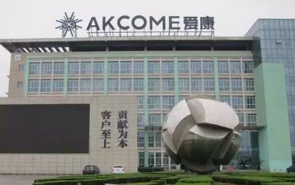 爱康拟17.8亿元收购越南光伏代工厂!