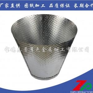 宝鸡钼导流筒 单晶生长炉钨钼配件 定制导流筒-- 宝鸡志普有色金属有限公司