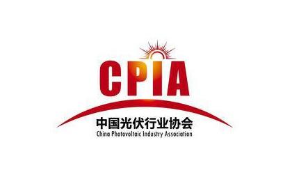 中国光伏行业协会:对2019光伏政策征求意见稿的重点解读