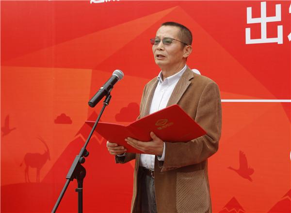 通威集团再度挺进青藏无人区公益捐赠项目出发仪式成功举行