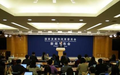 国家发展改革委就宏观经济运行情况举行发布会(包含电力发展)全程实录