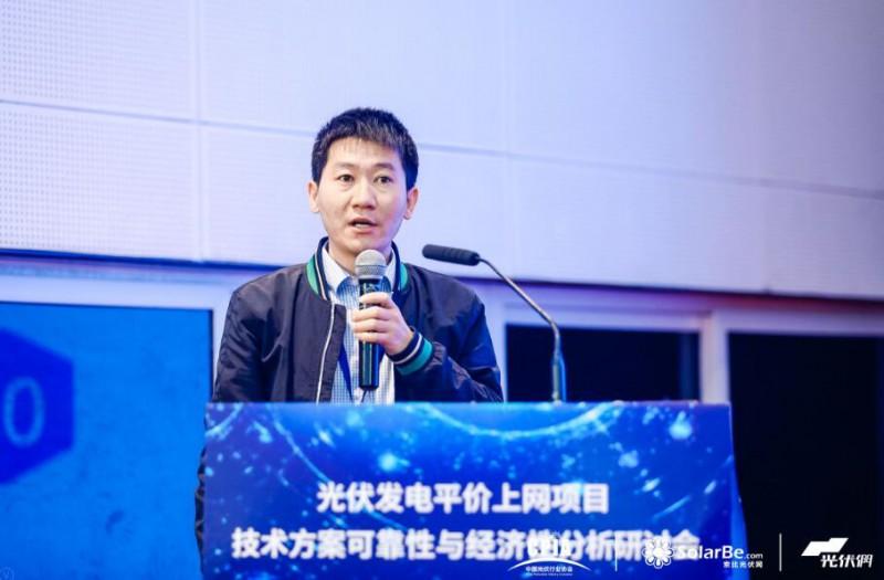 西北勘测设计院新能源工程院资源与总图所副所长唐晓峰