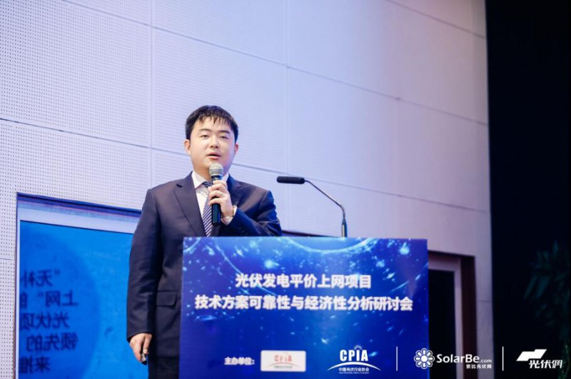 上海电力设计院新能源部项目经理蒋浩