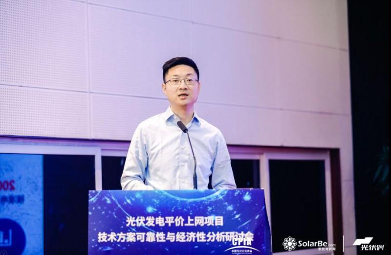 中国三峡新能源有限公司计划发展部副主任汪聿为