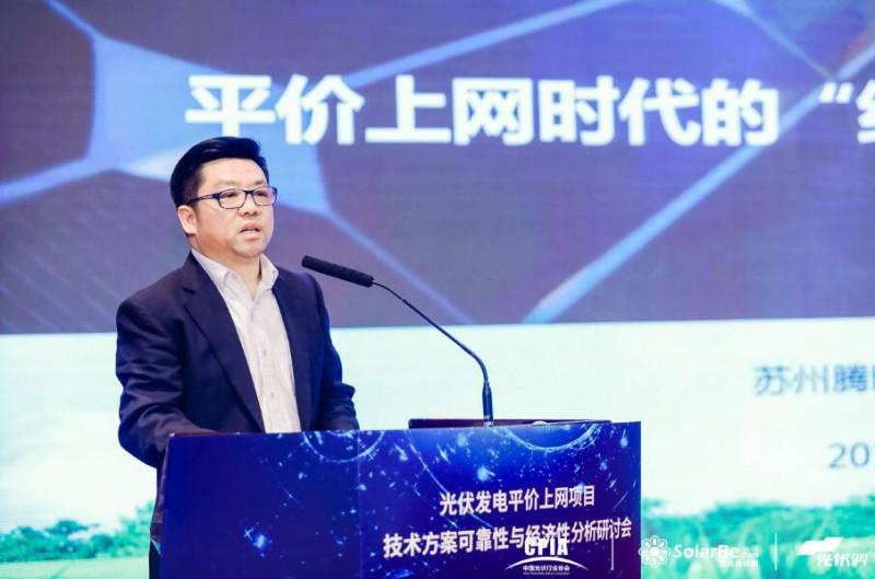 苏州腾晖光伏技术有限公司副总裁陈杰