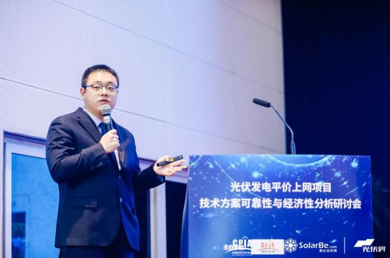 华为智能光伏中国区解决方案销售部总经理卞长乐