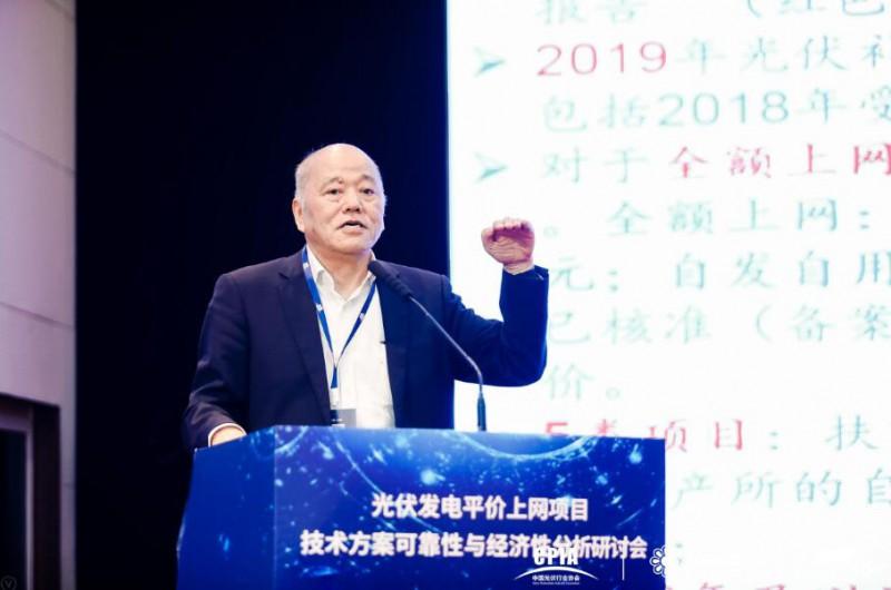 国家发改委能源所研究员王斯成