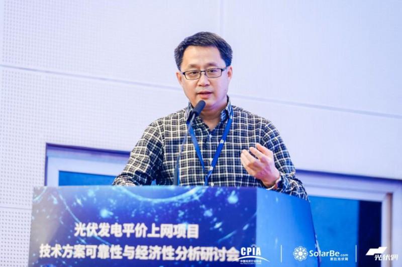 中科院电工所太阳电池研究部主任王文静