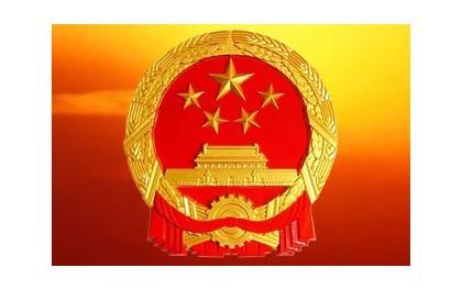 浙江报送光伏平价上网项目名单的通知
