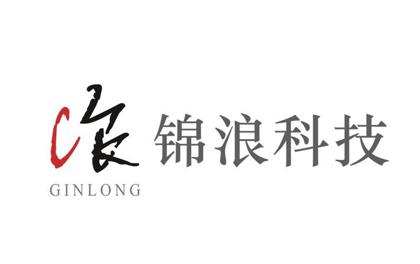 完善产业布局 锦浪科技6000万元设立全资子公司