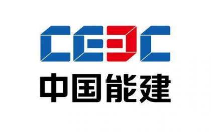 中国能建2019年下半年940MW光伏组件集中采购招标