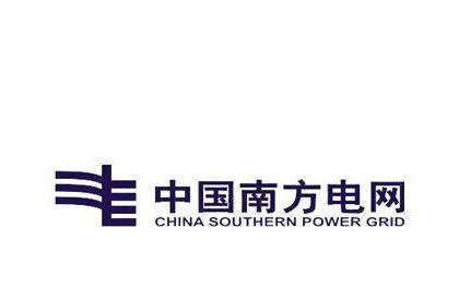 南网能源中标天津一汽丰田1.5亿元分布式光伏发电项目