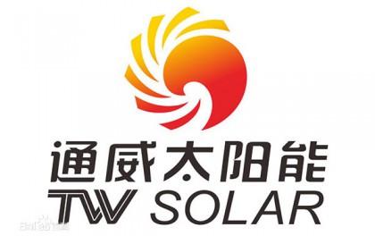 多晶微涨 单晶PERC持稳 通威太阳能公布5月电池片定价