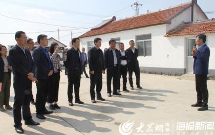 国务院扶贫办调研组 到沾化调研村级光伏扶贫电站项目