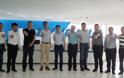 中建材浚鑫与猛狮科技签订国内最大光储项目助力富民兴藏