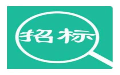 河北钢铁集团舞阳钢铁有限责任公司二期、三期40W分布式光伏项目招标公告