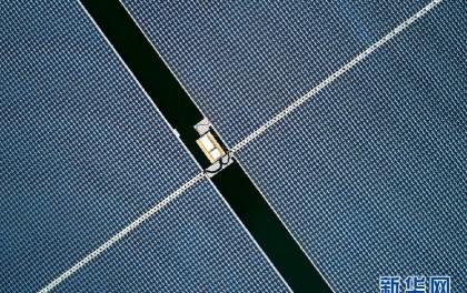 航拍:全球最大水面漂浮光伏电站