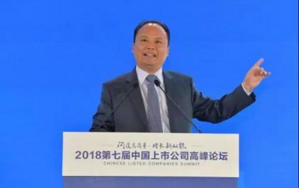 刘汉元卸任通威股份董事长 80后谢毅接棒!