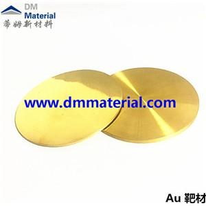 半导体镀膜半导体微纳加工 高纯金靶材 金颗粒5N