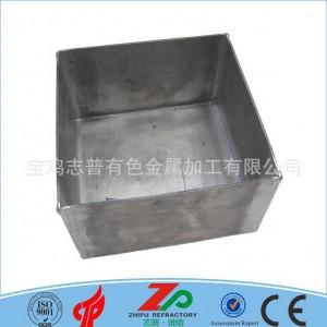 MIM的真空炉配件 高温加热室 钨钼料盒方舟 厂家直销-- 宝鸡志普有色金属有限公司