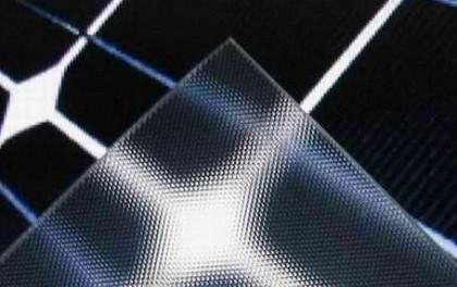 海外需求超预期 下半年光伏玻璃可能涨至29~30元