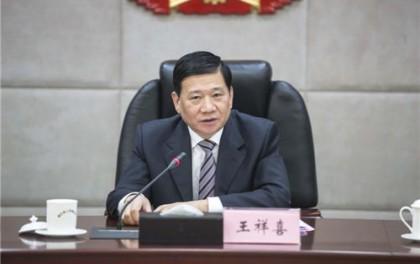 王祥喜出任中国神华第四届董事会执行董事