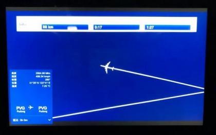 慕尼黑展会不能按时参加了?14日航班返航上海浦东