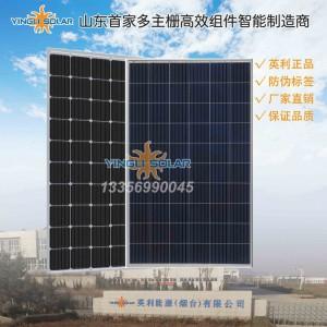 英利315W12主栅单晶太阳能板60片光伏组件-- 英利能源(烟台)有限公司