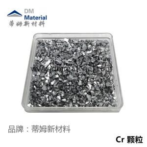 半导体镀膜磁控溅射法制备的纳米金薄膜 金颗粒 金靶材 金丝