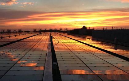 林洋光伏电站1500V光伏系统设备招标公告