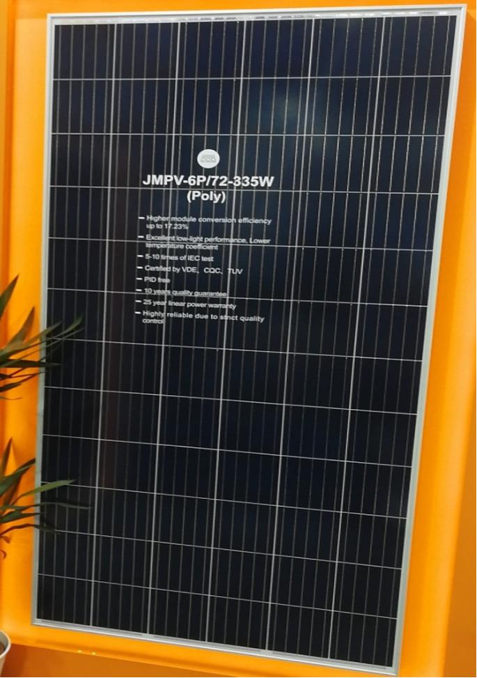 锦州阳光能源携最新高效组件亮相2019年慕尼黑国际太阳能技术博览会