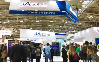 晶澳太阳能携新品亮相德国国际太阳能光伏展