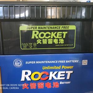 韩国火箭蓄电池SMF N200/12V200AH启动电瓶-- 北京北极星电源设备有限公司