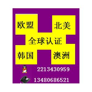 光伏组件IEC61215报告检测公司清关证书太阳能电池认证-- 深圳安博检测股份有限公司上海分公司