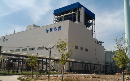 减少约58亿负债,保利协鑫公告携手云南能投完成近1GW电站股权交割
