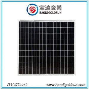 50W太阳能电池板12V/18V太阳能光伏电池组件可定制-- 金尚新能源科技股份有限公司