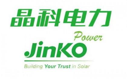 晶科电力拟IPO:致力于成为全球领先的清洁能源服务商