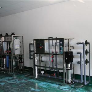 广州市水处理设备/白云区化妆品生产用水设备