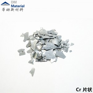 定制高纯铬靶材 熔炼高纯电解铬片 质量保证量大从优