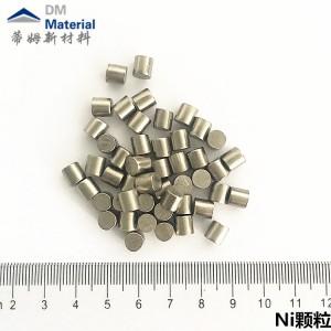 高纯镍颗粒 镍蒸发料 镍粒 Ni 99.999镍靶材