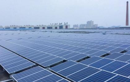 亚洲洁能资本与娃哈哈集团携手开启第四个光伏项目