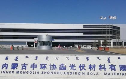 保利协鑫追加投资,与中环共同打造50GW单晶基地