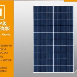 常熟光伏发电项目 11KW整套光伏发电系统-- 苏州太阳谷新能源有限公司