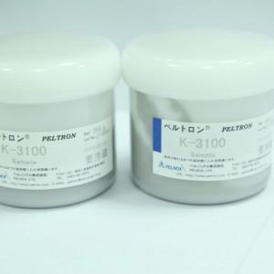 浙江省上门收购丝印银浆,LED导电银胶,东洋坊银浆-- 广东宏锦金银回收有限公司