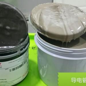 深圳银浆回收多少钱一克