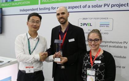 协鑫集成连续三年获评PVEL全球组件最佳表现制造商