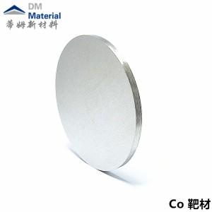 供应高纯电解钴片 高纯Co颗粒价格 定制高纯钴靶材