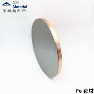 供应高纯铁颗粒价格 实验室用3N5铁靶材批发
